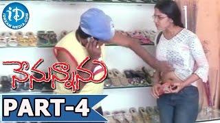 Nenunnanu Full Movie Part 4    Nagarjuna, Aarti, Shriya    V N Aditya    MM Keeravani - IDREAMMOVIES