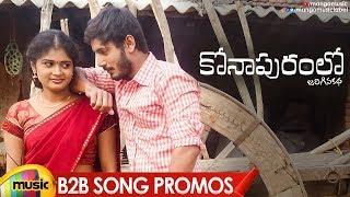 Konapuram Lo Jarigina Katha B2B Song Promos | Latest Telugu Songs 2019 | KB Krizhna | Mango Music - MANGOMUSIC