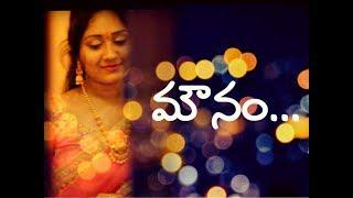 Mounam Short Film | Sony Aare | Latest Telugu Short Films 2018 | Diwali Special | Tollywood Nagar - YOUTUBE