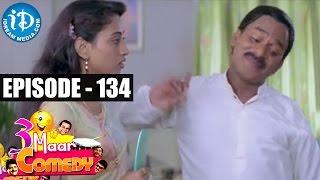 COMEDY THEENMAAR - Telugu Best Comedy Scenes - Episode 134 - IDREAMMOVIES