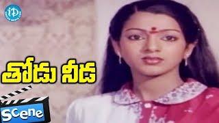 Thodu Needa Movie Scenes -  Sharadha And lalitha Goes For Shopping || Sobhan Babu, Raadhika - IDREAMMOVIES
