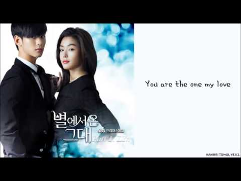 LYn My Destiny You Who Came From The Stars OST Hangul Romanized English Sub Lyrics