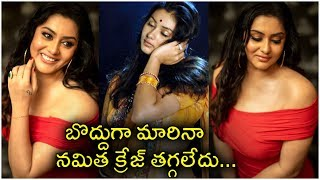 South Indian Actress Namitha Kapoor Unseen Photos Collections - RAJSHRITELUGU