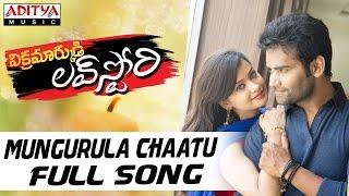 Mungurula Chaatu Full Song II Vikramarkudi Love Story Movie II Sagar Sailesh, Chandini Singh - ADITYAMUSIC