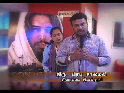 Prabu Solomon commenting on SON OF GOD - II