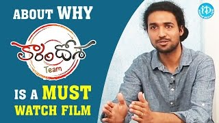 Trivikram About Why Karam Dosa Is A Must Watch Film ||  #KaramDosa || Talking Movies With iDream - IDREAMMOVIES