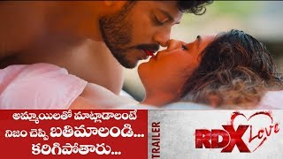 RDX Love Trailer | Paayal Rajput | Tejus Kancherla | C Kalyan | IndiaGlitz Telugu - IGTELUGU