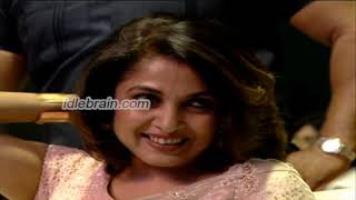Sailaja Reddy Alludu pre release function | idlebrain.com - IDLEBRAINLIVE
