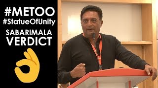 Actor Prakash Raj Superb Answers To Media Questions | TFPC - TFPC