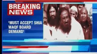 Shia Waqf board backs construction of Ram Mandir; demands land for masjid in Hussainabad, Lucknow - NEWSXLIVE