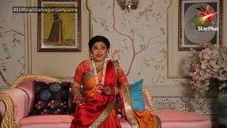 Ek Bhram - Sarvagun Sampanna | Chanda Chachi - STARPLUS