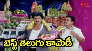 Telugu Movie Comedy Scenes Back To Back | Navvulatv - NAVVULATV