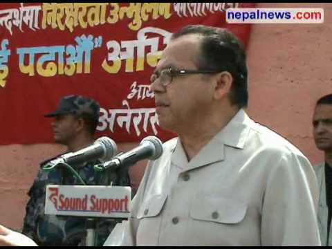 Khanal calls for 'unity govt' as UML scrambles to secure majority