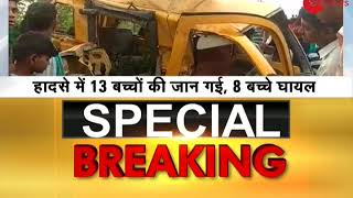 Uttar Pradesh: 13 students dead after school bus collides with train in Kushinagar - ZEENEWS
