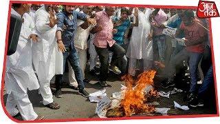 MP: BJP कार्यकर्ताओं से पुतला लेकर भागा पुलिसकर्मी, फिर दुसरा पुतला जलाया - AAJTAKTV