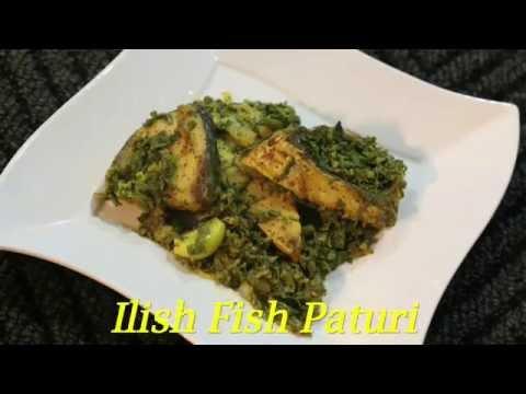 ইলিশ মাছ পাতুড়ি - Hilsha Fish Paturi R# 43