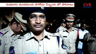 Police Cordon and Search Operation in Secunderabad | CVR News - CVRNEWSOFFICIAL