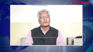 एसवाईएल मामले पर राज्य सरकार को गृह मंत्री से करनी चाहिए बातचीत - सुनील जाखड़