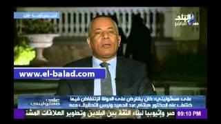 بالفيديو.. أحمد موسى: إقالة هشام عبد الحميد 'انتكاسة' للطب الشرعي