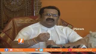 Chinni Krishna Anguish Over Allegations on YS Sharmila | Praises YCP Chief YS Jagan | iNews - INEWS