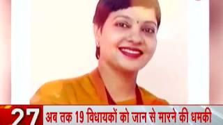 News 100: 19 BJP MLAs from Uttar Pradesh receive threat messages - ZEENEWS