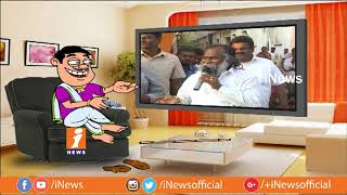Dada Funny Talk With Jagga Reddy Over His Comments on His Salary | Pin Counter | iNews - INEWS