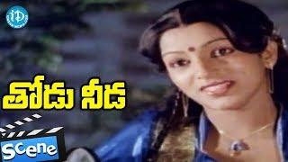 Thodu Needa Movie Scenes - Srikanth Conversation With His Younger Son || Sobhan Babu, Raadhika - IDREAMMOVIES