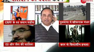 BJP leader Subramanian Swamy on Pulwama terror attack - ZEENEWS