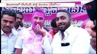AP TRS Leaders Celebrations in Guntur Dist | KCR Seva Foundation | CVR News - CVRNEWSOFFICIAL