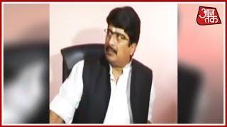 Independent MLA Raja Bhaiya Contemplates Voting For BSP - AAJTAKTV