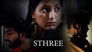 STHREE || Short Film || NIT Silchar - YOUTUBE