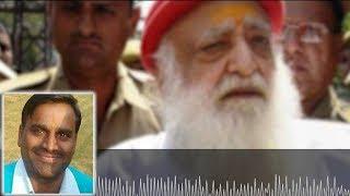 Explainer Video: 5 साल में 200 खबरें, जिन्होंने नोंच दिया आसाराम के चेहरे से नकाब - AAJTAKTV