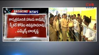 ఏపీ రాజధానిలో బసవతారకం కేన్సర్ ఆసుపత్రి.. నేడు భూమి పూజ..|Basavatarakam Cancer Hospital in Amaravati - CVRNEWSOFFICIAL