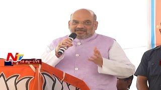 BJP President Amit Shah Full Speech in Nalgonda || Amit Shah Tour 2 day || NTV - NTVTELUGUHD