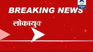 Two UP MLAs lose seat over Lokayukta report - ABPNEWSTV