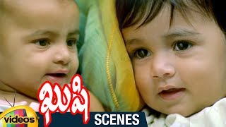 Pawan Kalyan and Bhumika in Childhood | Kushi Telugu Movie Scenes | Ali | Nassar | Mango Videos - MANGOVIDEOS