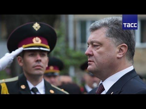 26.05.2016 В Кремле одобряют желание Порошенко