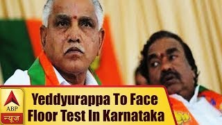 BS Yeddyurappa to face floor test in Karnataka Assembly. Know what it is - ABPNEWSTV