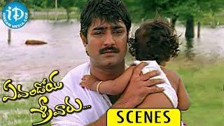 Evandoi Srivaru Movie Scenes    Sarath Babu Emotional Scene after Sneha Death - IDREAMMOVIES