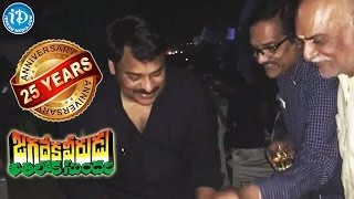 Jagadeka Veerudu Athiloka Sundari Movie 25 Years Celebrations | Chiranjeevi, Sri Devi - IDREAMMOVIES