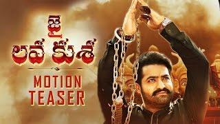 Jai Lava Kusa First Look Motion Teaser | Jr NTR | Raashi Khanna | Nandamuri Kalyanram | TFPC - TFPC