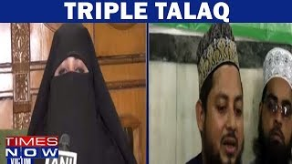 Jama Masjid's Imam Issues Fatwa Against Teen Talaq Victim - TIMESNOWONLINE
