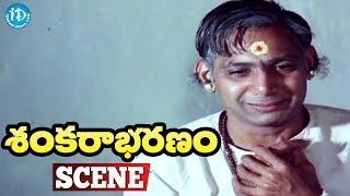 Sankarabharanam Movie Scenes - Shankara Sastry Helps Gopalam || J.V. Somayajulu - IDREAMMOVIES