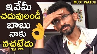 Director Sekhar Kammula Fires On Present School System | Very Bad System | TFPC - TFPC