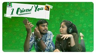 #I_Friend_You_Too | LATEST TELUGU SHORT FILM 2019 | RAAM | Pavan Kumaraam | Jahnavi |#D_FLICKS - YOUTUBE