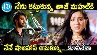 Paper Boy Movie Scenes | Santosh Sobhan and Riya Suman Breakup Scene | Sampath Nandi | iDream Movies - IDREAMMOVIES