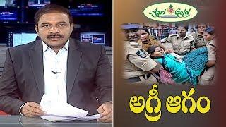 అగ్రీ ఆగం..   Agri Gold Victims Protest Rally in Vijayawada   Andhra Pradesh   CVR NEWS - CVRNEWSOFFICIAL