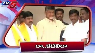 Congress Leaders In Queue To Join TDP @ 1PM News - TV5NEWSCHANNEL