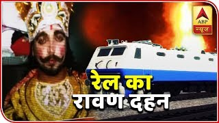 Panchnama (20.10.2018): Dalbir Singh, who played the role of Ravana killed in Amritsar tra - ABPNEWSTV