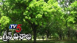 "TV5 "" Green Visakha ""  Campaign in Seethammadhara : TV5 News - TV5NEWSCHANNEL"